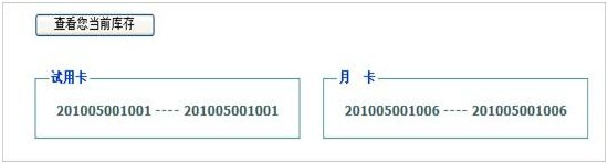 width=550