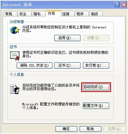 src=http://res.tongyi.com/admin/admin_tongyi/upload/help/dlbcmm1.jpg