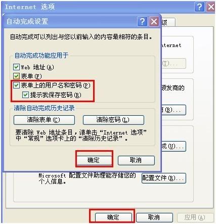 src=http://res.tongyi.com/admin/admin_tongyi/upload/help/dlbcmm2.jpg