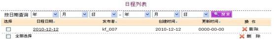 src=http://res.tongyi.com/admin/admin_tongyi/upload/help/xmsrcap4.jpg