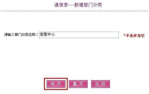 src=http://res.tongyi.com/admin/admin_tongyi/upload/help/xmstxl1.jpg