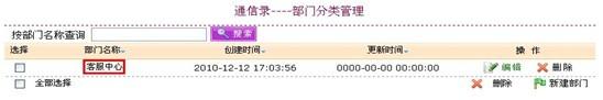 src=http://res.tongyi.com/admin/admin_tongyi/upload/help/xmstxl2.jpg