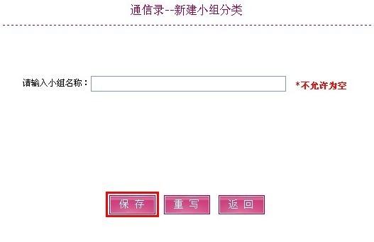 src=http://res.tongyi.com/admin/admin_tongyi/upload/help/xmstxl3.jpg