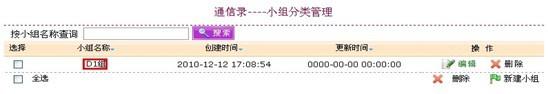 src=http://res.tongyi.com/admin/admin_tongyi/upload/help/xmstxl4.jpg