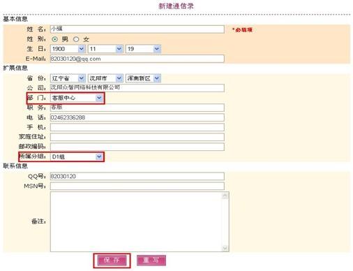src=http://res.tongyi.com/admin/admin_tongyi/upload/help/xmstxl5.jpg