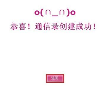 src=http://res.tongyi.com/admin/admin_tongyi/upload/help/xmstxl6.jpg