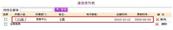 src=http://res.tongyi.com/admin/admin_tongyi/upload/help/xmstxl7.jpg