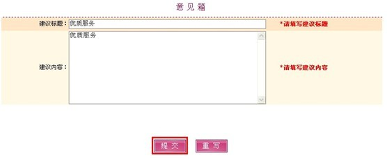 src=http://res.tongyi.com/admin/admin_tongyi/upload/help/xmsyjx1.jpg