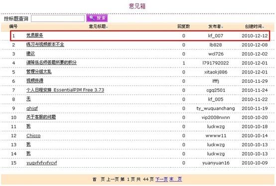 src=http://res.tongyi.com/admin/admin_tongyi/upload/help/xmsyjx3.jpg