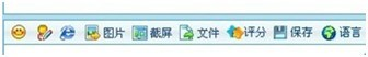 src=http://61.135.205.158/admin/admin_tongyi/upload/help/在线客服3.jpg