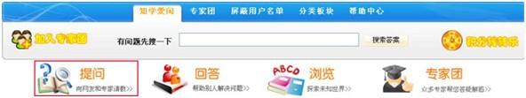 src=http://res.tongyi.com/admin/admin_tongyi/upload/help/zxawtw1.jpg