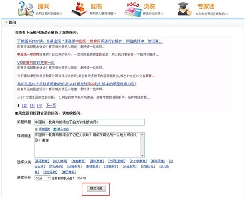 src=http://res.tongyi.com/admin/admin_tongyi/upload/help/zxawtw3.jpg