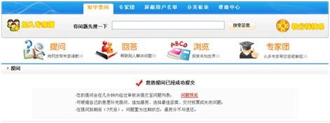 src=http://res.tongyi.com/admin/admin_tongyi/upload/help/zxawtw4.jpg
