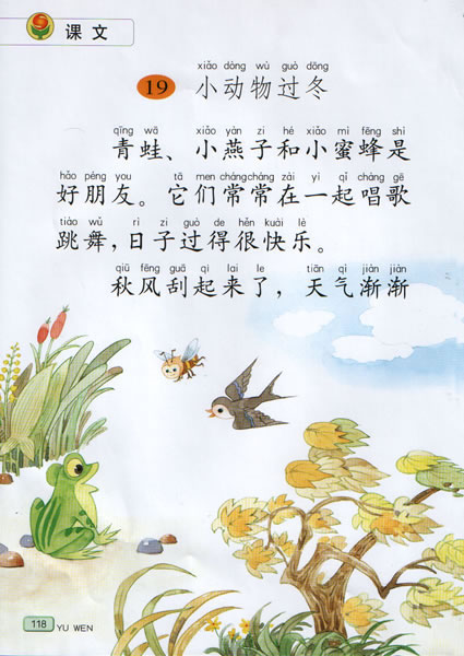 保护动物手抄报,关于保护动物的手抄报,保护野生动物手抄报,保护