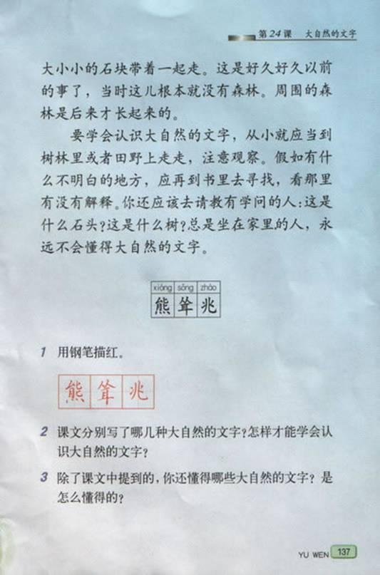 长江之歌你从雪山走来,春潮是你的风采;长江之歌歌谱你向东海奔去
