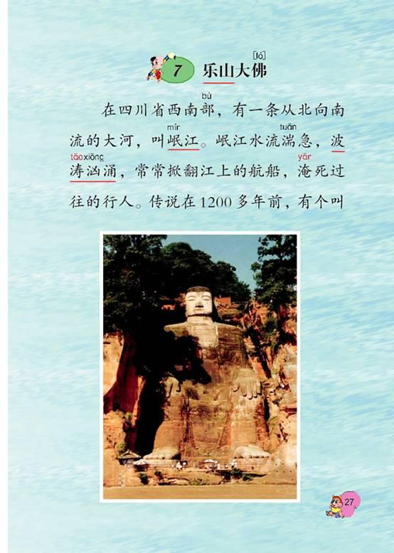 万里长城简笔画图片图片展示
