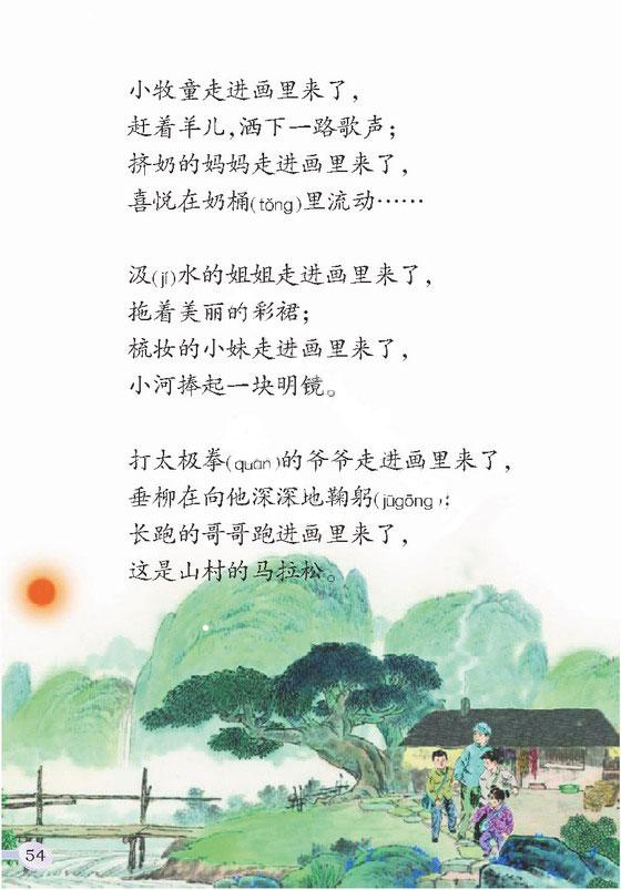 形容心情不好的句子_古代表示早晨的词语展示_古代表示早晨的词语图片下载