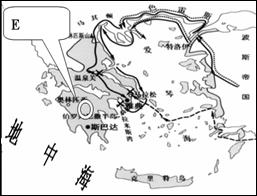 【解析】本题主要考查古代文明产生的地理环境图片