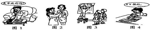 2010届九年级思想品德复习题(期中复习) 第11张 一.单项选择题(每小题3分,共36分) 1. 新华社北京3月5日电 第十一届全国人民代表大会第一次会议3月5日上午在人民大会堂开幕。十一届全国人大一次会议应出席代表2987人,出席2970人,缺席17人,出席人数符合法定人数。下列关于人民代表大会制度的表述错误的是( ) A.