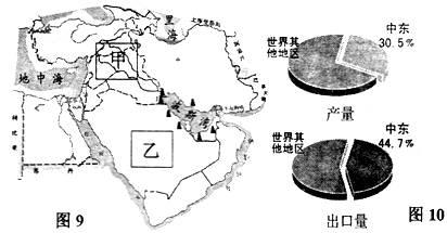 花港观鱼手绘图