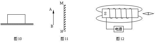29.小明同学做测定小灯泡的电功率实验,器材齐全、完好,电源电压为1.5伏的整数倍(即电源由几节干电池串联组成),小灯标有2.2 V字样,滑动变阻器标有5 1A字样。小明正确连接电路且操作规范。当滑片在变阻器某一端点的电表示数如图16所示,则电流表的示数为________安,电源电压为________伏。当小灯正常发光时变阻器的滑片恰好位于中点处(即该变阻器连入电路的电阻为2.
