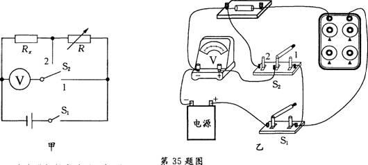 ①根据实验电路图,连接成如图乙所示的实物电路,但存在连接错误,只需