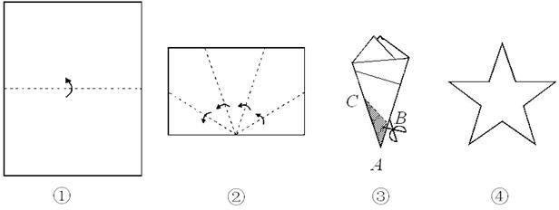 """历年中考数学""""对称图形选择题"""""""