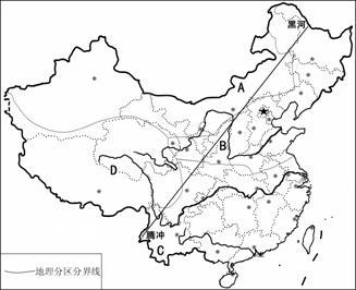 初二地理《秦岭-淮河一线》ppt课件