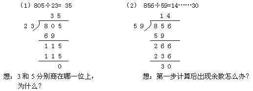 电路 电路图 电子 原理图 517_187