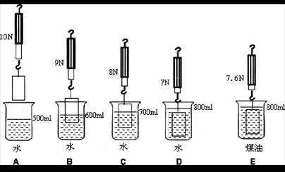 最简晶体管5v升12电路图