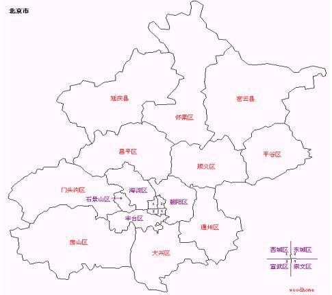 北京市地图带公顷