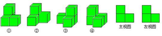 圆柱的所有截面图形图片大全 截面图形不可能是 a.图片