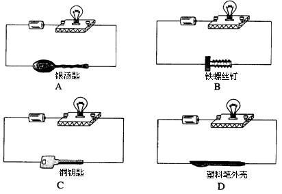 解析 :d 5,电流表,电压表 两 要 要把电流表串联在被测电路中;要把