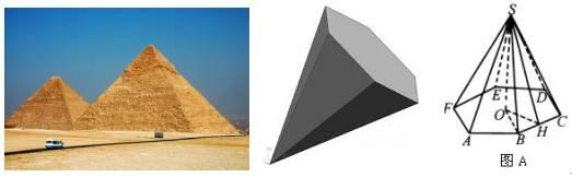 (三)图纸放置的平面水平的直观图的图形--斜二中望cad怎么拖动画法图片