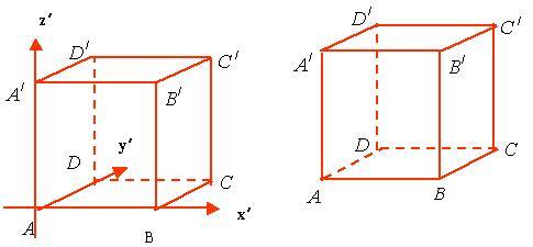 电路 电路图 电子 设计图 原理图 485_225