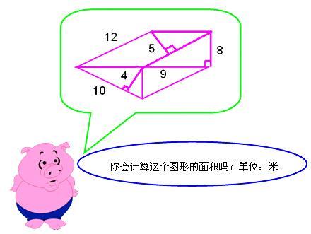 素描教学步骤立体图形