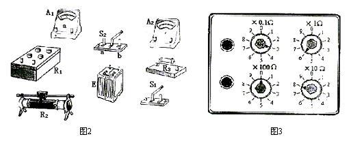 Ω ③ 用上述电压表v b和改装后并已校准