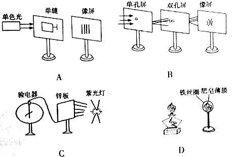 电路 电路图 电子 工程图 平面图 原理图 468_310