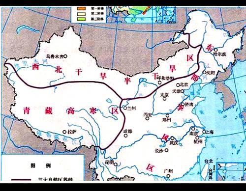 2,东部季风区的南北差异 3,西北干旱半干旱区的东西差异 4,青藏高寒