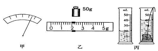 电路 电路图 电子 原理图 531_173