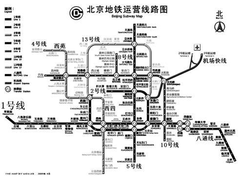 c 中国地形图