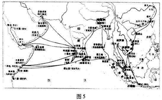 秦朝郡县地图