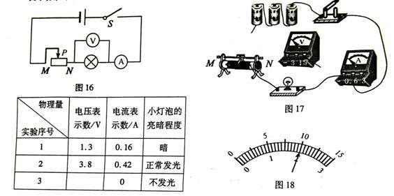 电路 电路图 电子 原理图 564_281