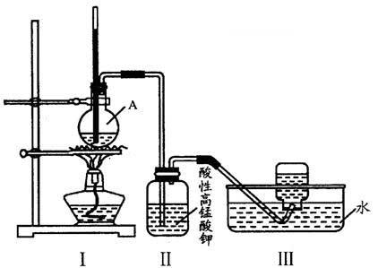 乙烯的安全实验室制法与安全点燃在线视频; 实验室蒸馏装置 - 必应 bi