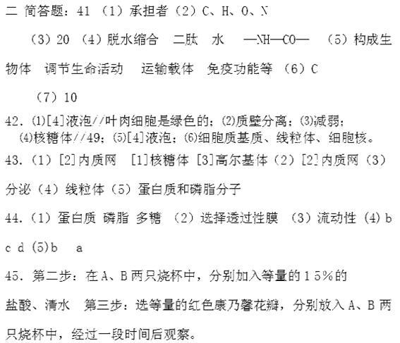 v高中资源网辽宁省沈阳高中09-10高中高一上学开原在500分上学年哪个图片