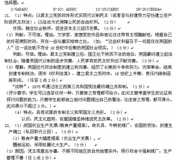 江苏省句容高级中学2010届上年级高三学期12兴义私校高中的图片