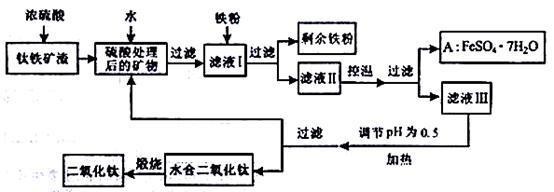 2s平衡充电路图