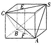 【原创】学好数学三十六计之构造神奇 - 潇湘夜雨 - 诗 酒 人 生  (潇湘夜雨的原创空间)