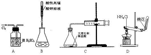 电路 电路图 电子 原理图 531_194