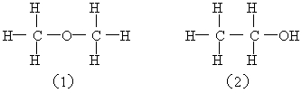 氧气的电子结构式】  河南省洛阳市新安县第三高级中学高中化学必修图片